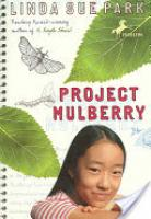 Cover image for Project Mulberry